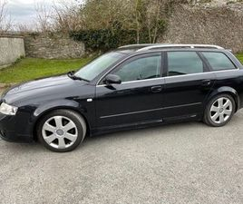 AUDI A4 B6 QUATTRO SPORT AVANT 2004 FOR SALE IN LOUTH FOR €1,600 ON DONEDEAL