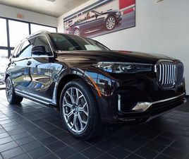 BRAND NEW BROWN COLOR 2021 BMW X7 XDRIVE40I FOR SALE IN NEWTON, NJ 07860. VIN IS 5UXCW2C0X