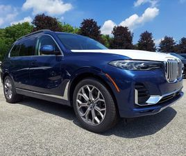 BRAND NEW BLUE COLOR 2021 BMW X7 XDRIVE40I FOR SALE IN NEWTON, NJ 07860. VIN IS 5UXCW2C08M