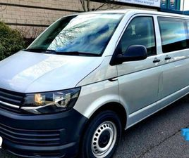 VOLKSWAGEN TRANSPORTER WHEELCHAIR ACCESSIBLE/ LOW FOR SALE IN DUBLIN FOR €UNDEFINED ON DON