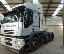 IVECO STRALIS PARTS AND SPARES FOR SALE IN LOUTH FOR €UNDEFINED ON DONEDEAL