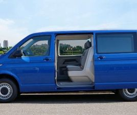 ** VW TRANSPORTER KOMBI ** WANTED FOR SALE IN KILKENNY FOR €0 ON DONEDEAL