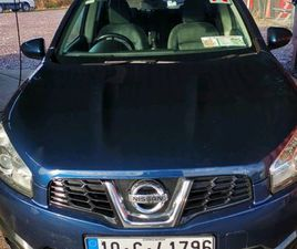NISSAN QASHQAI +2 FOR SALE IN CORK FOR €1 ON DONEDEAL