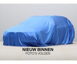 BMW X7 XDRIVE40I HIGH EXECUTIVE M-SPORT