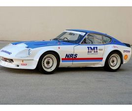 1973 DATSUN 240 Z RACING