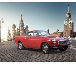 1966 VOLVO P1800 S