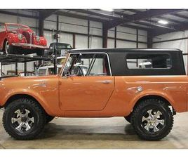 1963 INTERNATIONAL SCOUT FOR SALE