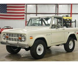 FOR SALE: 1973 FORD BRONCO IN KENTWOOD, MICHIGAN