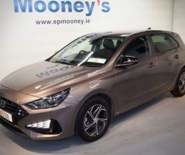 HYUNDAI I30 DELUXE 1.0L PETROL HATCHBACK HERE AT FOR SALE IN DUBLIN FOR €UNDEFINED ON DONE