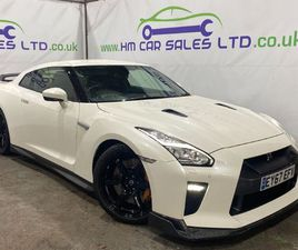 NISSAN GT-R 3.8 V6 TRACK EDITION ENGINEERED BY NISMO AUTO 4WD 2DR