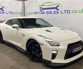 USED 2017 NISSAN GT-R TRACK EDITION 2-DOOR COUPE 16,750 MILES IN WHITE FOR SALE | CARSITE
