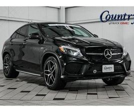 4MATIC COUPE