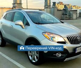 BUICK ENCORE AWD PREMIUM 2014 <SECTION CLASS=PRICE MB-10 DHIDE AUTO-SIDEBAR