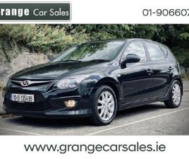 HYUNDAI I30 1.6 CRDI COMFORT NEW CLUTCH FOR SALE IN DUBLIN FOR €4,945 ON DONEDEAL