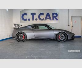 LOTUS EVORA GT 430 D'OCCASION, MOTEUR ESSENCE ET BOITE MANUELLE, 9.500 KM - 129.000 € | LU