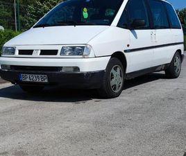 FIAT ULYSSE 1.9 TD ≫ 1995 • 1 500 ЛВ. • 18066996   AUTO.BG <META NAME=DESCRIPTION CONTEN