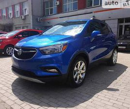 BUICK ENCORE 2017 <SECTION CLASS=PRICE MB-10 DHIDE AUTO-SIDEBAR