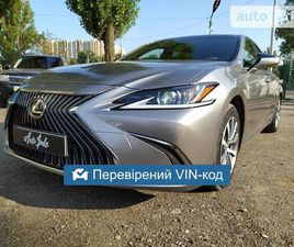 LEXUS ES 250 2018 <SECTION CLASS=PRICE MB-10 DHIDE AUTO-SIDEBAR