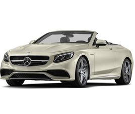 WHITE COLOR 2017 MERCEDES-BENZ S-CLASS AMG S 63 4MATIC FOR SALE IN SILVER SPRING, MD 20904