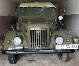 GAZ 69 VILIS