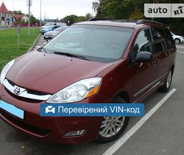 TOYOTA SIENNA SE 2008 <SECTION CLASS=PRICE MB-10 DHIDE AUTO-SIDEBAR