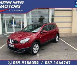 NISSAN QASHQAI +2 ACENTA 1.6 DCI 130PS FOR SALE IN CARLOW FOR €9,445 ON DONEDEAL