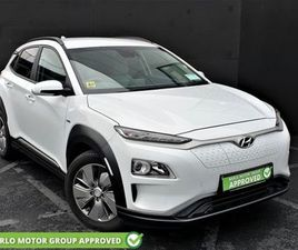 HYUNDAI KONA EV PREMIUM AUTO FOR SALE IN TIPPERARY FOR €39,495 ON DONEDEAL