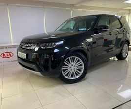 LAND ROVER DISCOVERY MY19 3.0 SDV6 HSE FOR SALE IN KILDARE FOR €77,950 ON DONEDEAL
