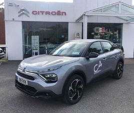 CITROEN C4 FEEL PACK BLUEHDI 110 4DR FOR SALE IN CORK FOR €27,950 ON DONEDEAL