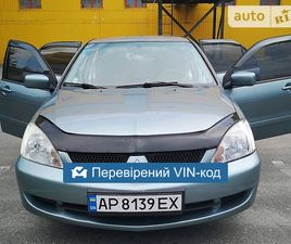 MITSUBISHI LANCER 2007 <SECTION CLASS=PRICE MB-10 DHIDE AUTO-SIDEBAR