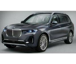 2019 BMW X7 XDRIVE40I   CARS & TRUCKS   CITY OF TORONTO   KIJIJI