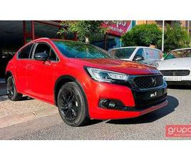 DS AUTOMOBILES DS 4 CROSSBACK 4 1.6BLUEHDI S&S STYLE EAT6