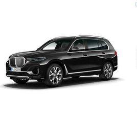 BMW X7 XDRIVE30D XOFFROAD | COMFSEAT