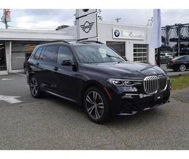 2020 BMW X7 40I M SPORT PKG-LOCAL-LOADED! SAVE $25,000 OFF NEW!