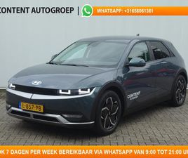 73 KWH AWD CONNECT+