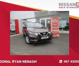 NISSAN QASHQAI 1.5 DCI VISIA FOR SALE IN TIPPERARY FOR €19,950 ON DONEDEAL