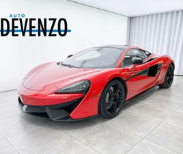 2017 MCLAREN 540C 540C V8 TWIN TURBO IMMACULATE CONDITION | CARS & TRUCKS | LAVAL / NORTH