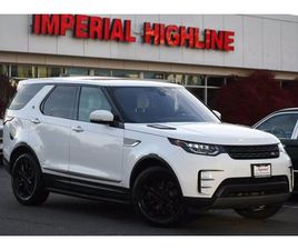 USED 2017 LAND ROVER DISCOVERY SE