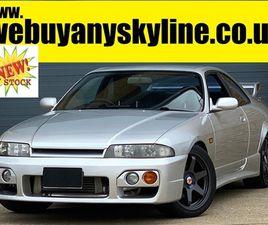 SKYLINE R33 GTST