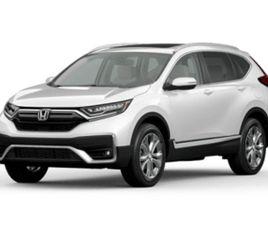 HONDA CR-V E:HEV 2.0 I-MMD 2WD ELEGANCE - 5 PORTES