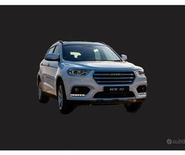 HAVAL H2 EASY - 2019
