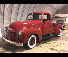 FOR SALE: 1952 CHEVROLET 3100 IN HARPERS FERRY, WEST VIRGINIA