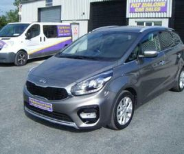 KIA CARENS 2 1.7CRDI 114BHP ISG 7-SEAT FOR SALE IN CLARE FOR €21,950 ON DONEDEAL