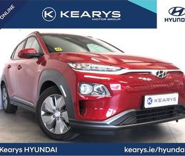 HYUNDAI KONA EV PREMIUM 5DR AUTO FOR SALE IN CORK FOR €39,997 ON DONEDEAL