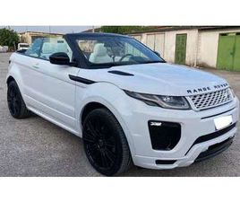 LAND ROVER RANGE ROVER EVOQUE LIMITED EXCLUSIVE CARBON EDITION ONE