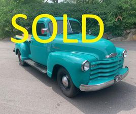 FOR SALE: 1950 CHEVROLET 3100 IN ANNANDALE, MINNESOTA