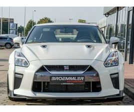 NISSAN GT-R TRACK EDITION INSPIRED BY NISMO