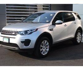 USED 2018 LAND ROVER DISCOVERY SPORT SE
