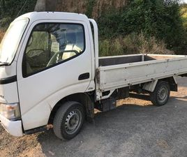 TOYOTA DYNA 4X4 FOR SALE IN TIPPERARY FOR €0 ON DONEDEAL