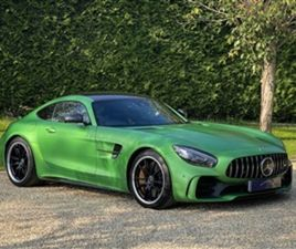 USED 2017 MERCEDES-BENZ AMG AMG GT R PREMIUM COUPE 23,000 MILES IN GREEN FOR SALE   CARSIT